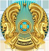КГУ «Отдел занятости и социальных программ акимата Есильского района Северо-Казахстанской области»
